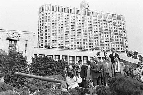 File:YeltsinTank.jpg