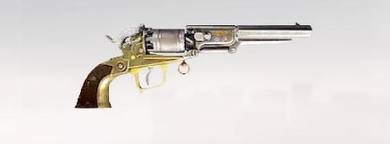 File:ACS Bullseye Revolver.jpg