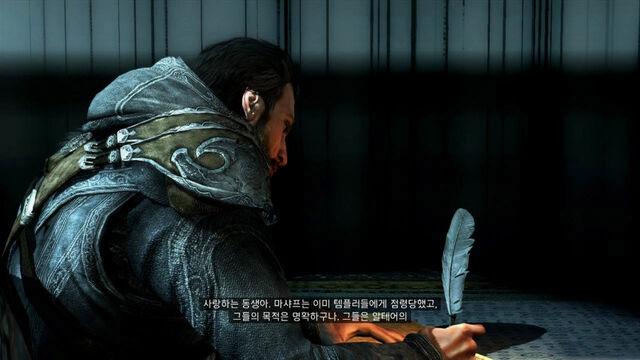 File:EzioWritting01.jpg