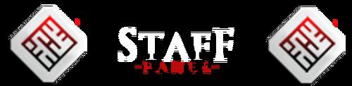Staffpanelpage