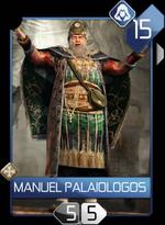 ACR Manuel Palaiologos