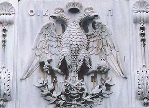 File:Byzantine eagle.JPG