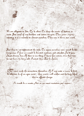 File:Codex P18 v.png