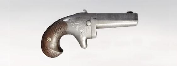 File:ACS Derringer Pistol.jpg