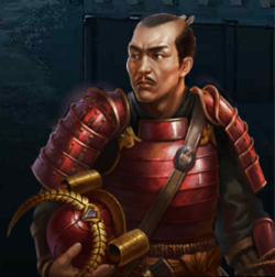 ACM Tokugawa Ieyasu.png