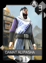ACR Damat Ali Pasha