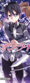 Kirito in his standard uniform