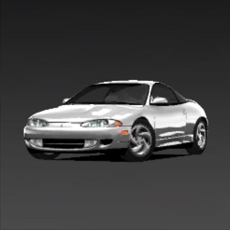 File:Mitsubishi Eclipse GSX.jpg