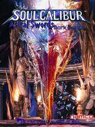 Soulcalibur Astral Swords ADD Poster Teaser