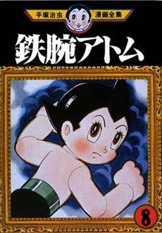 File:230px-Astro Boy-08.jpg
