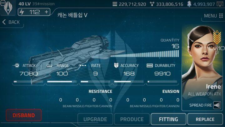 Fleet status