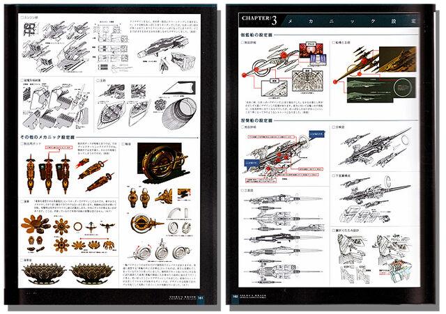 File:Animebooks-com 2262 632612971.jpg