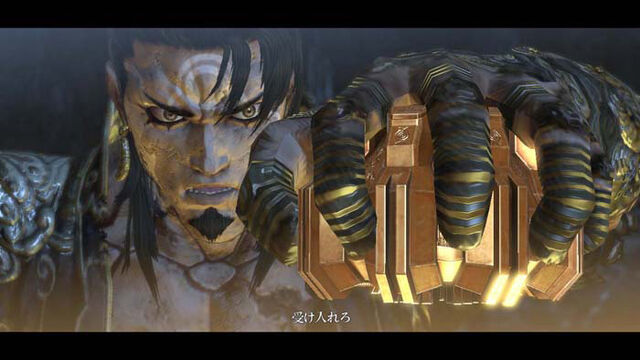 File:24-asuras-wrath-5.jpg