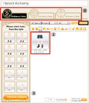 Alc type select 01