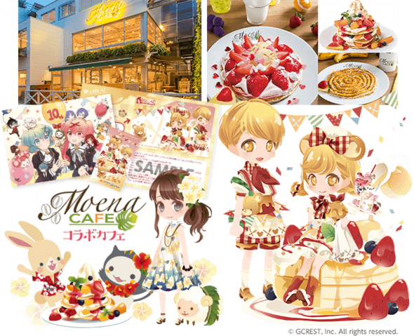 File:@games 10th anniversary project 02 moenacafe.png