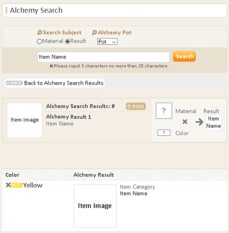 File:Alc search resultview.png