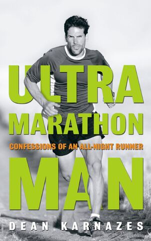 File:Ultramarathonman.jpg