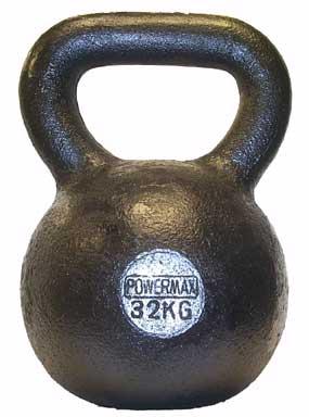 File:Iron 32kg.jpg