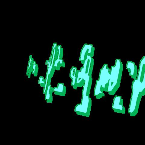 File:EmblemOnly bannerEmblem aurora 01.png