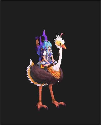 Quick Ostrich