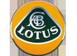 File:Lotus-logo.png