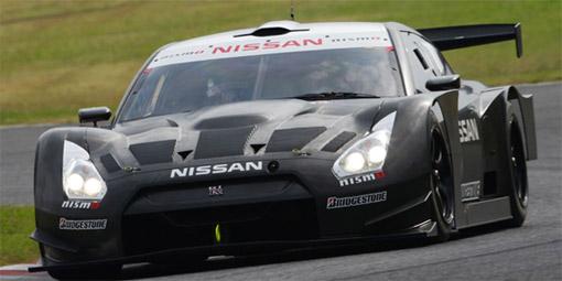 File:Nissan gtr gt500 main01.jpg