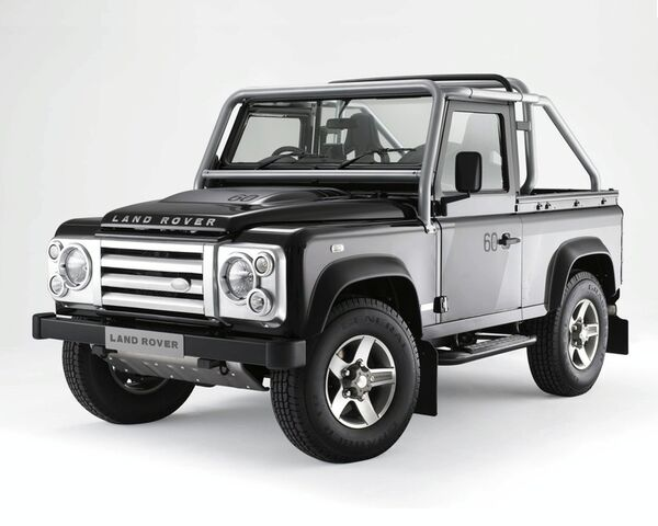 File:Defender SVX 60th Anniversary.jpg