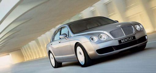 File:Bentley Continental Flying .jpg
