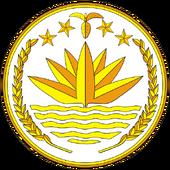 549px-COA of Bangladesh