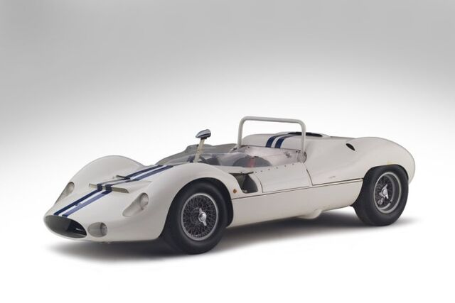 File:Maserati birdcage G.jpg