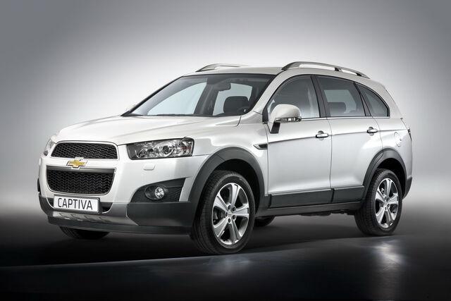 File:2011-Chevrolet-Captiva-SUV-1.jpg