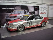 220px-Audiv8 dtm