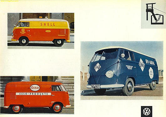 File:Dealer vans 57.jpg
