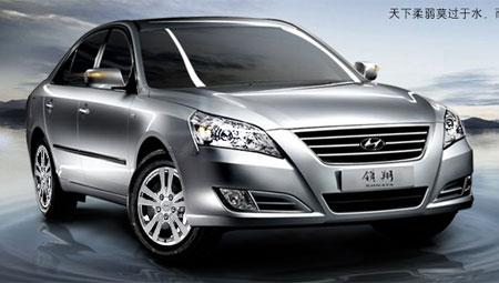 File:Hyundai-nfc-sonata-ling-xiang-3.jpg