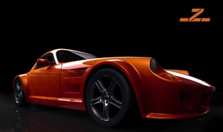 File:Zolfe-image-hdri-orange-logossmall.jpg