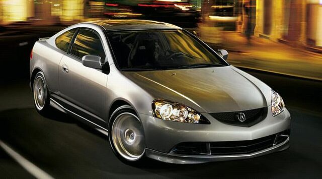 File:Rsx quarter.jpg