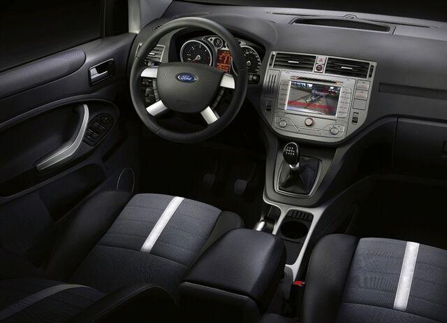 File:Ford kuga 1280 03.jpg