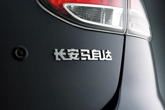 File:Mazda2 Demio sedan 014.jpg