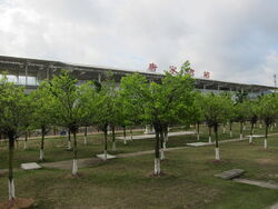 Tangjiawan Station with trees