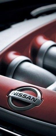 File:Nissan logo emblem.jpg