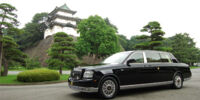 State Limousines of Japan