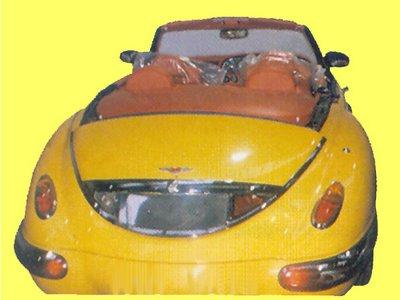 File:Bentleymperial.jpg