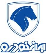 File:Iran khodro logo 1small.jpg