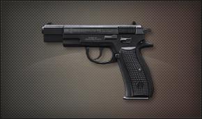 File:Pistol cz75.jpg