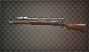 File:M1903A1.png