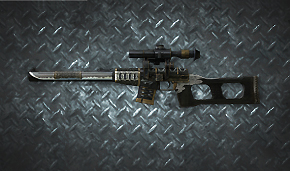 File:Weapon Sniper VSS Katana.jpg