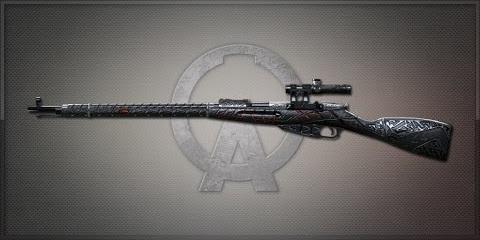 File:Mosin-Nagant Steel Dragoon.jpg
