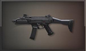 File:Skorpion EVO3 1.jpg