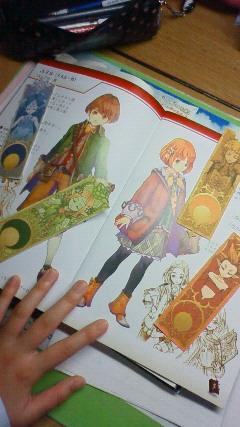File:Inside artbook.jpg