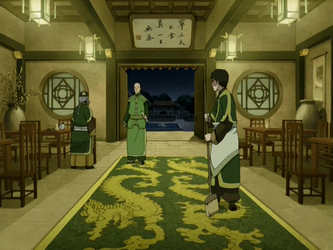 File:Jasmine Dragon interior empty.png